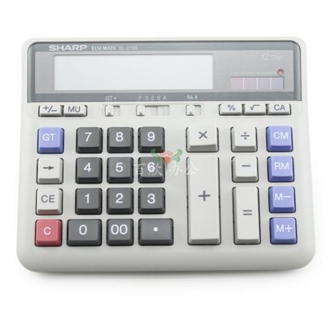 夏普(SHARP) 商务办公用计算器 EL-2135 大型