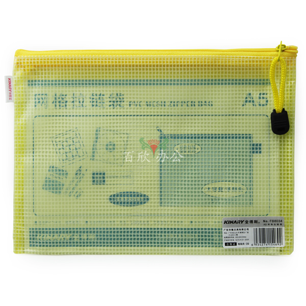金得利网格拉链袋FB8034 A5 235*175mm-2