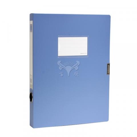 金得利档案盒 塑料档案盒DC-35 1.5寸(35mm)A4