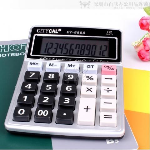 丰龙发 商务办公用计算器 CT-886A 中型
