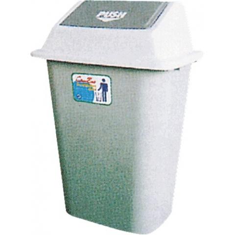 环保推盖大垃圾桶55L(B-013)3号 480*330*7...