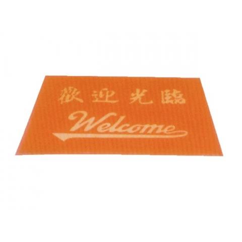 8A8地毯 60*80cm 红 出入平安/欢迎光临