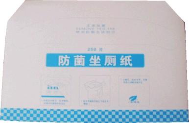 安健达  坐厕纸 AZ0002 250片/盒 每箱20盒-1