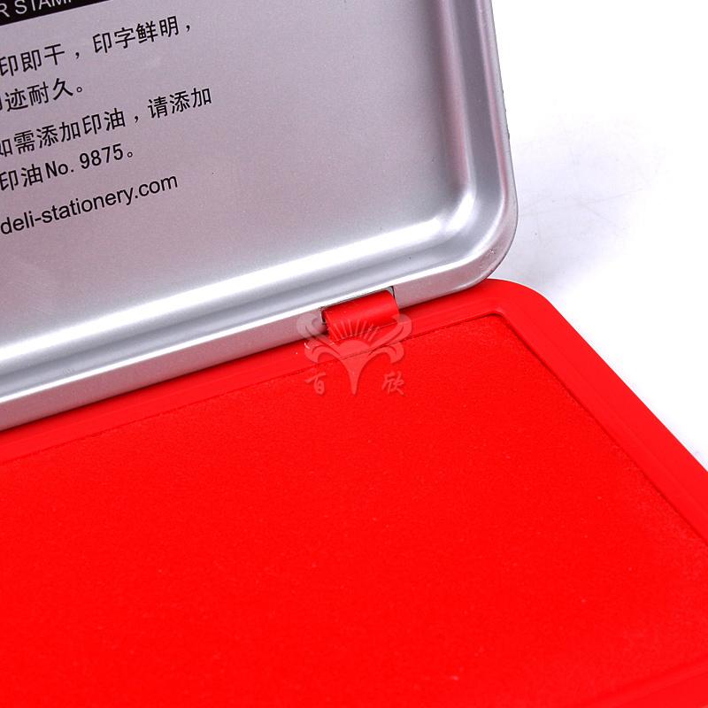 得力印台秒干金属外壳9892 红色-2
