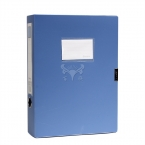 齐心档案盒 HC-75文件盒A4 75mmz资料盒合同盒