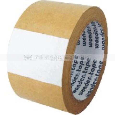 万得牌 牛皮纸胶带 5.5cm*20m 5卷/筒