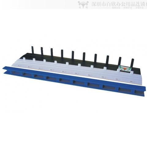 15MM十孔装订夹条 蓝色 装订110页 100根装