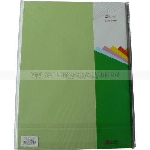 悦声SJP-13 160gA4彩色卡纸 浅绿色 50张/包