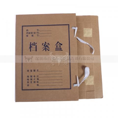 牛皮纸档案盒600g   3cm