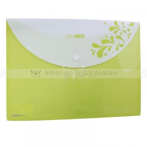 金得利晶纯塑料纽扣文件袋FB1033