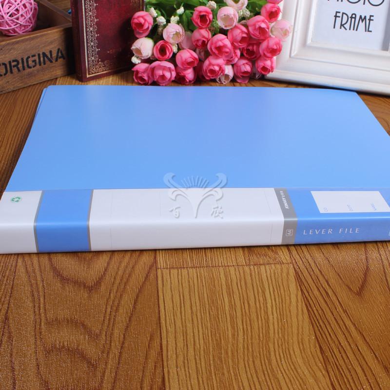 金得利文件夹 单夹AF602 塑料文件夹-4