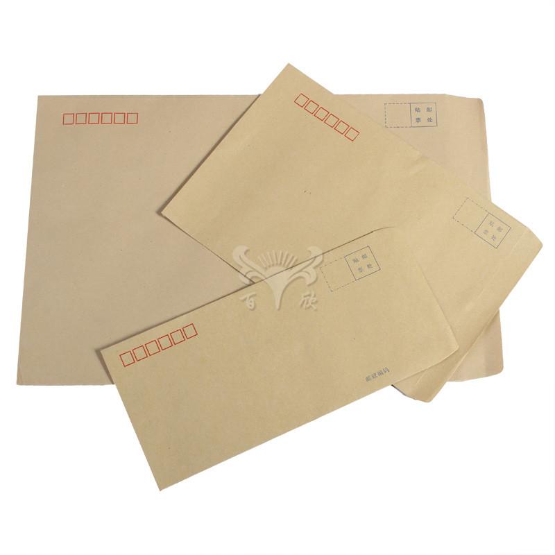 牛皮纸5#信封20个/扎(按扎售)-2
