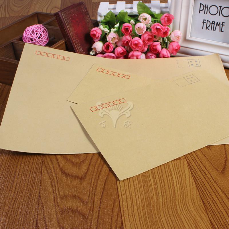 牛皮纸5#信封20个/扎(按扎售)-3