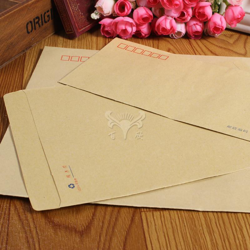 牛皮纸5#信封20个/扎(按扎售)-4