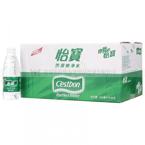 怡宝纯净水  350ML  1*24(新)  小瓶
