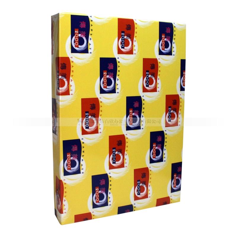 传美2000复印纸A3 80g(500张) 5包/箱-1