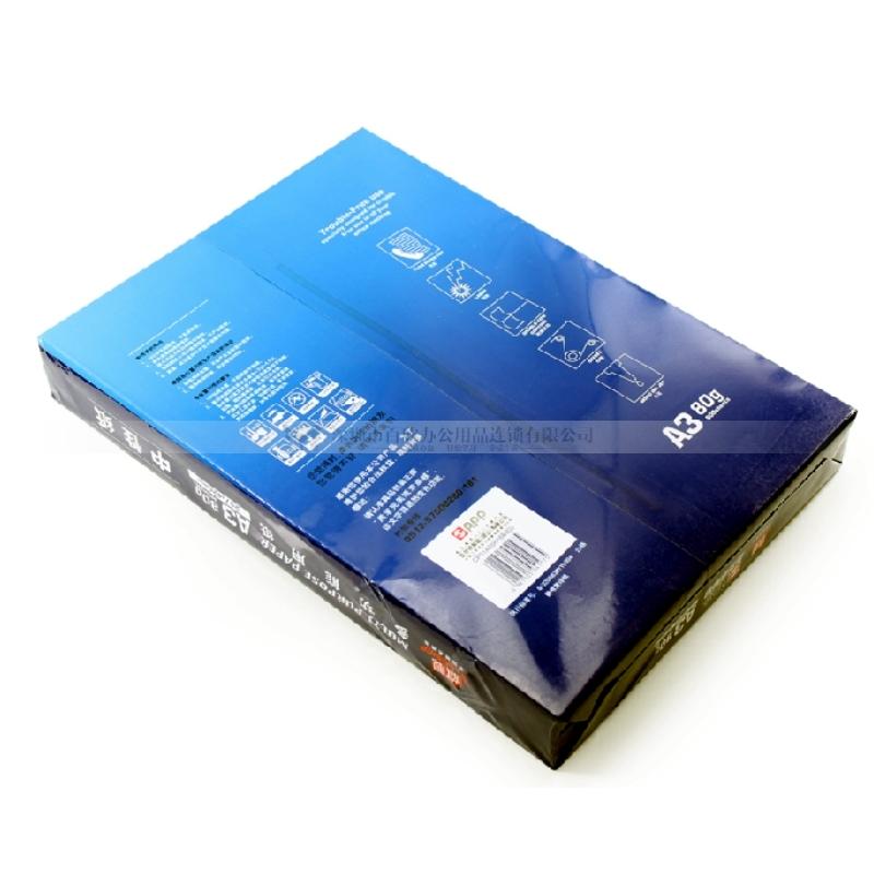 一星蓝旗舰复印纸A3 80G(500张) 5包/箱-4