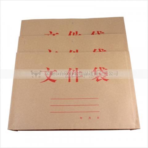 牛皮纸文件袋1810  350G