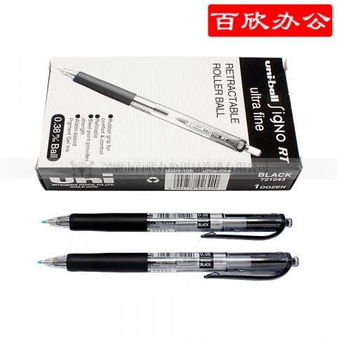 三菱按键啫喱笔UMN-138  0.38mm