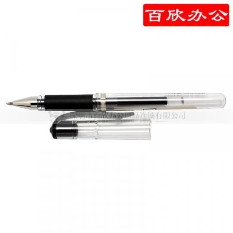 三菱uni 按键 啫喱笔 UM-153 1.0mm