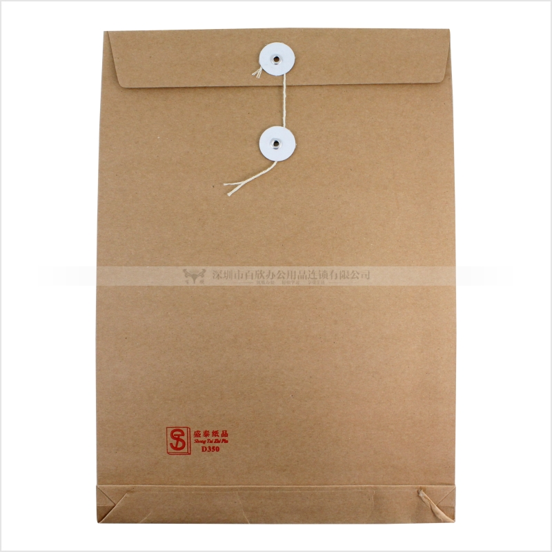 牛皮纸档案袋1810  350g A4底宽约38mm-1