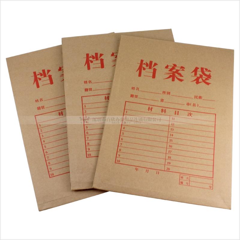 牛皮纸档案袋1810  350g A4底宽约38mm  25个/包-3