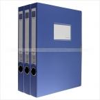 齐心HC-35档案盒   1.5寸(新)