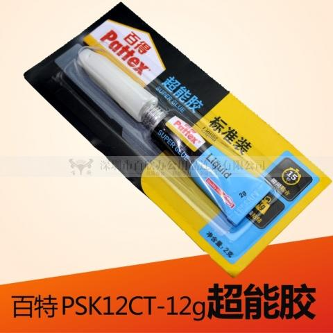 百特 超能胶 PSK12CT-2g