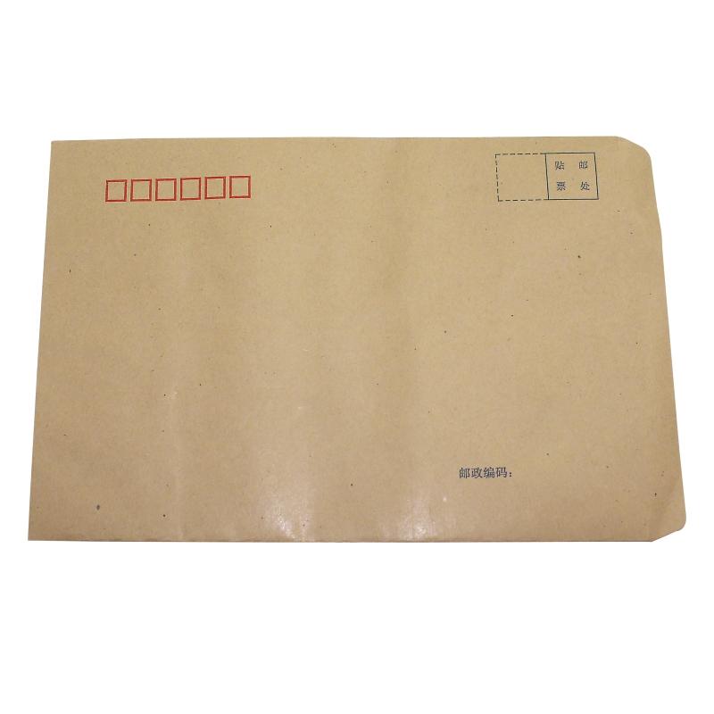 广西鹏威7号牛皮纸信封A5-3