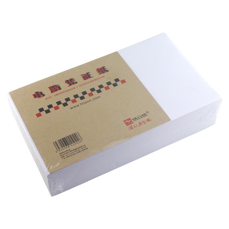 浩立信电脑空白凭证纸24*14cm-2