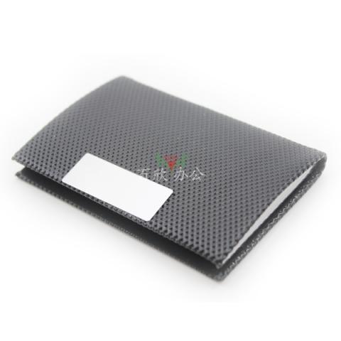 随身时尚便携式名片包A023 可存放20张