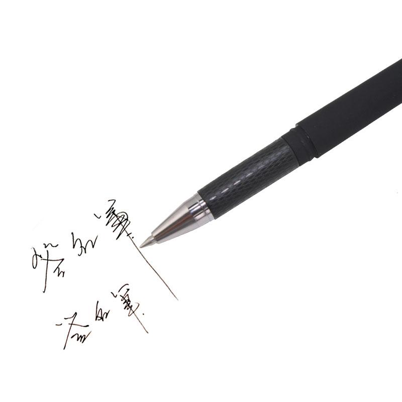 宝克BAOKE磨砂笔杆中性笔PC-2208 0.5mm-1