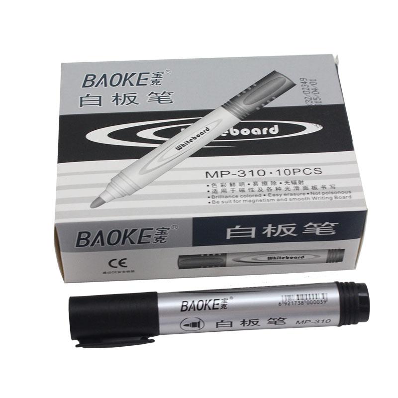 宝克白板笔MP-310水性可擦-1