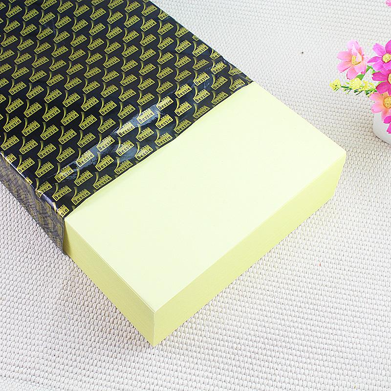 Bessie尚品智彩色复印纸A4 80G(500张)4色 5包/箱-2