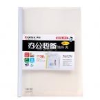 齐心Q310拉边夹 紧固文件不变形,使用方便,保护文件,透明...