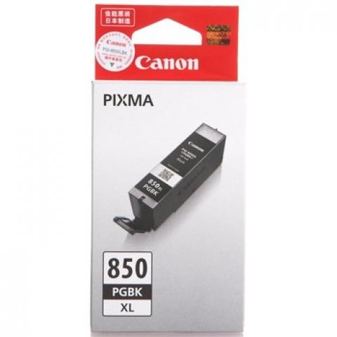 佳能PG-850BK墨盒 黑色/7280