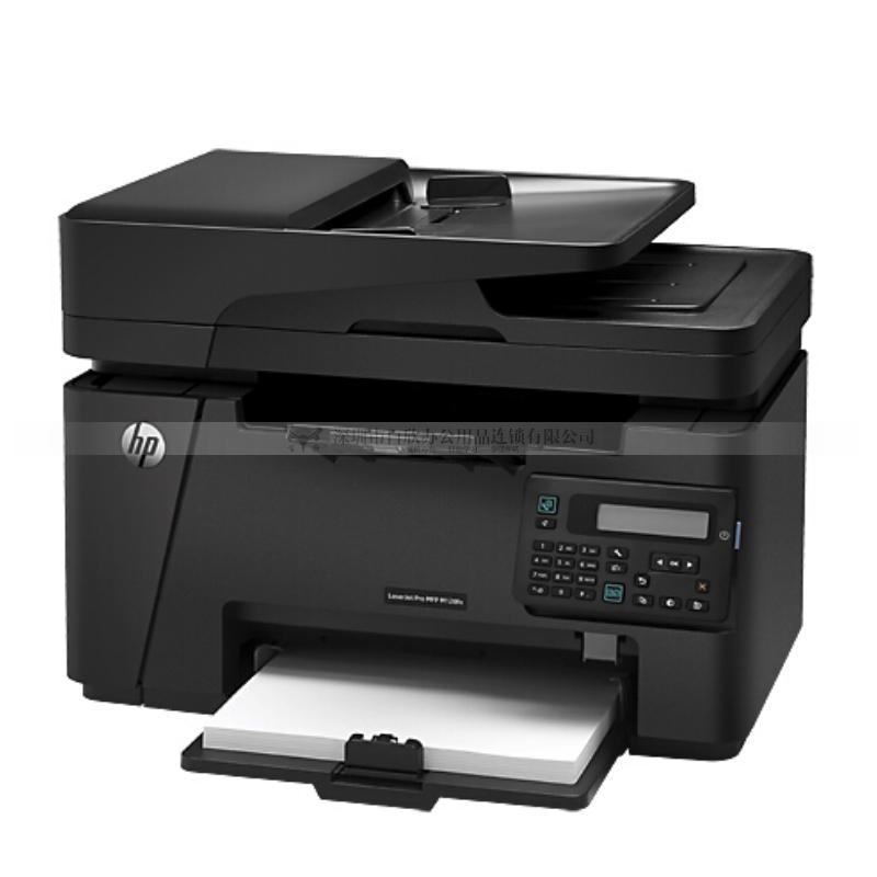 HP Laserjet PRO MFP M128fn一体机(网格打印 复印 扫描 传真)(多种套餐)-1