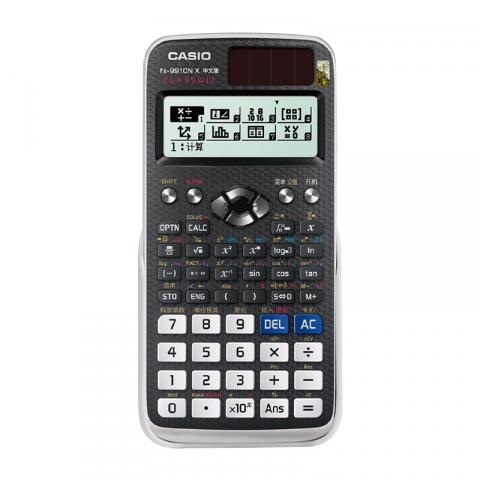 卡西欧函数计算器fx-991cn