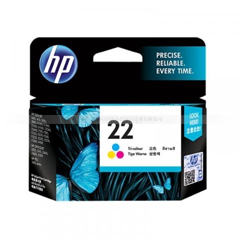 (下单请先询价)惠普HP22 C9352 号彩色墨盒(适用o...