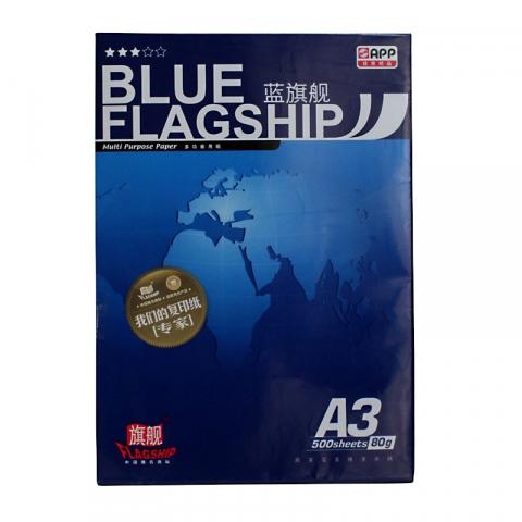 一星蓝旗舰复印纸A3 80G(500张) 5包/箱