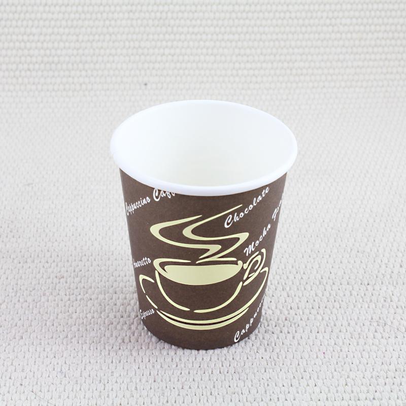 9安士咖啡纸杯 50个装-3