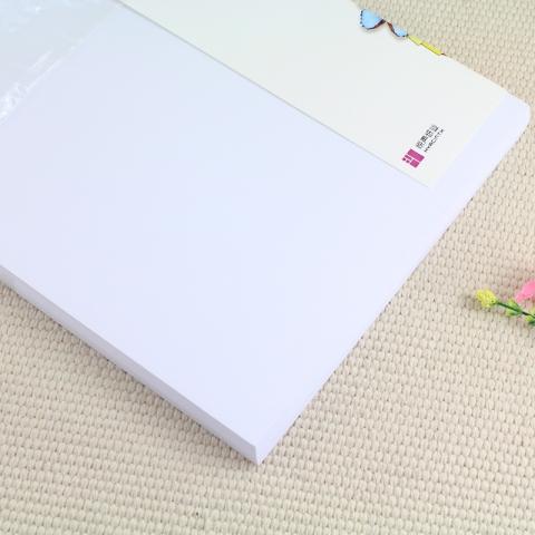 悦声160g A4卡纸SJP-01 白色50张