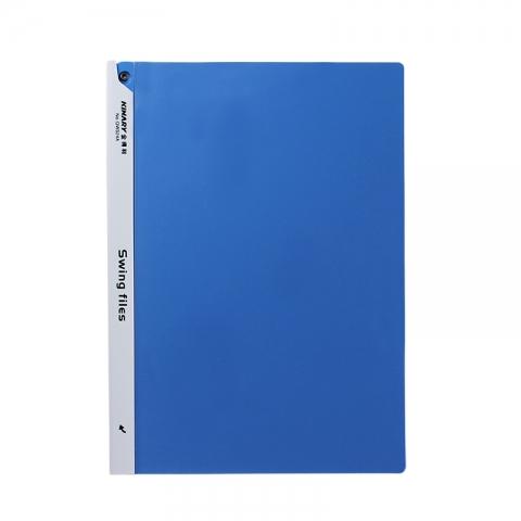 金得利拉杆报告夹 QW324A A4 容纸量50张