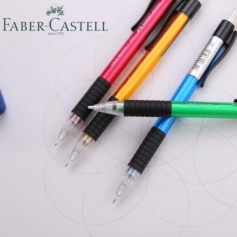 辉柏嘉 全自动 铅笔 1338 0.5mm