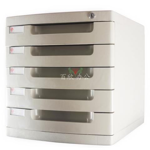 永益 米白 塑料文件柜 YY605 五层