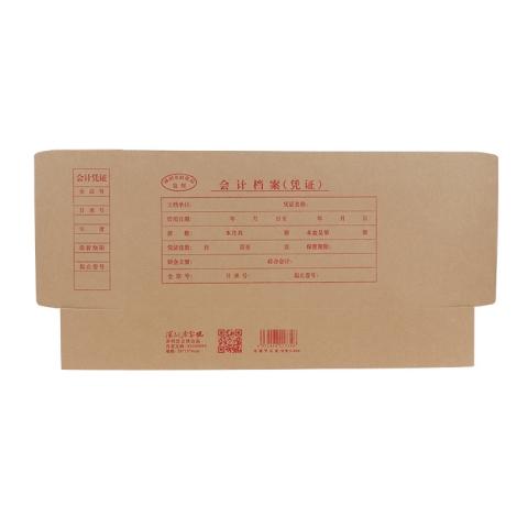 T浩立信牛皮纸凭证盒大全封红字01030094 厚度6cm ...
