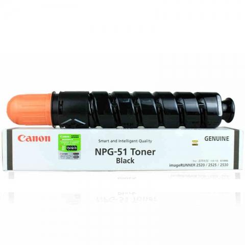 (下单请先询价)佳能NPG-51黑机碳粉