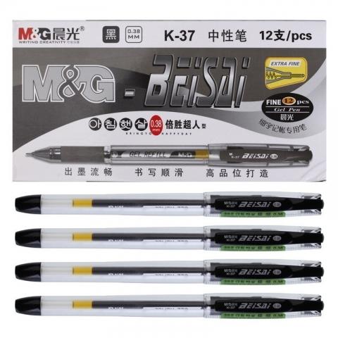 晨光插盖式啫喱笔K-37  0.38mm  黑