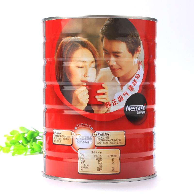 Nestle雀巢原味咖啡1+2铁罐装1.2kg 约80杯-6