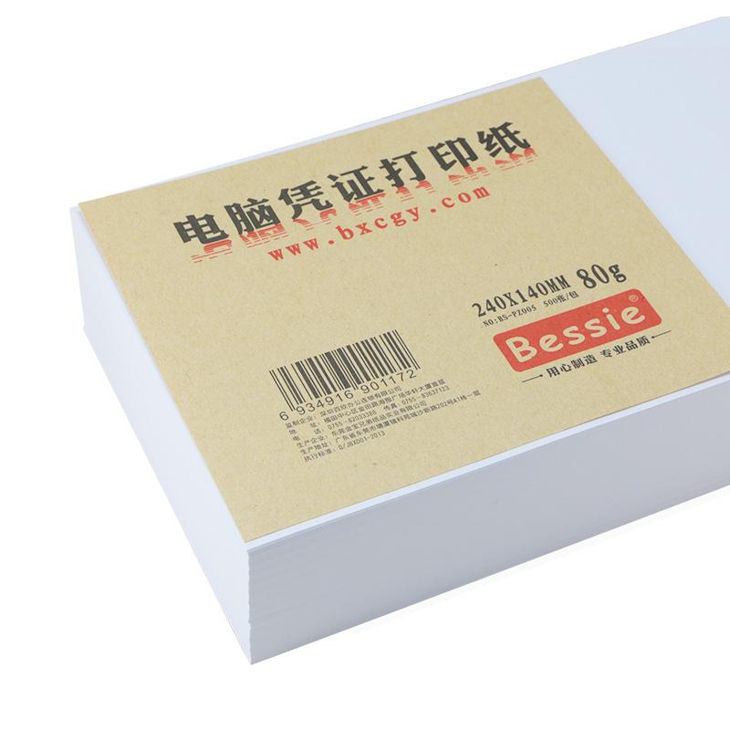 Bessie凭证打印纸BS-PZ005  80g  140*240mm-2